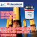 阿克苏国际底漆251国际油漆Intergard251环氧磷酸锌底漆KGA902/KGA901国际油漆251