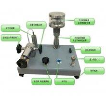 活塞压力计检定规程-西安仪表厂-气体活塞压力