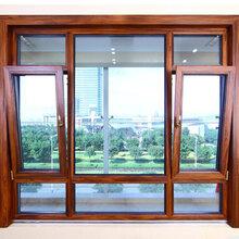 江门地区订制隔热铝合金门窗隔热铝合金门窗订制铝合金门窗图片