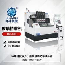 深圳手机钢化膜精雕机双头四头CNC精雕机