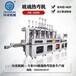 深圳曲面玻璃热弯机智能手表3D玻璃热弯成型机