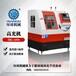 深圳手机边框高光机金属边框高光机价格