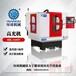 深圳高光机厂家手机电视边框高光机价格