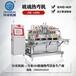 深圳手机玻璃热弯机厂家玻璃热弯成型机