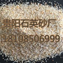 贵阳的石英砂公司_贵州石英砂销售厂家图片