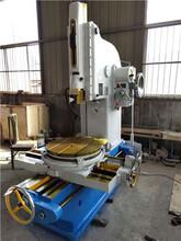 B5020插床高精度插床经济实用插床图片