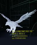 灯熠吹喇叭造型灯,led飞鸽传信造型灯图片