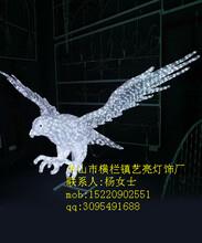 灯熠吹喇叭造型灯,led飞鸽传信造型灯