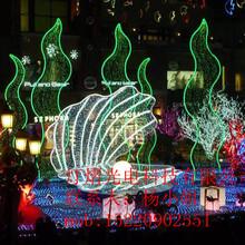 灯熠led景观亮化滴胶雪花造型灯,仙草造型灯