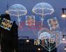 led降落伞艺术装饰灯,实景图水塔造型灯
