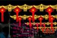 中山灯具批发厂家灯熠,中国结造型灯