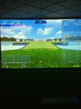 室内模拟高尔夫系统