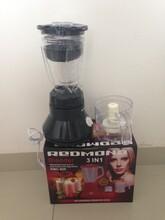 红色1.5L榨汁搅拌机二合一二档速度调节图片
