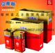 郑州橄榄油专卖批发