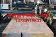 舞阳钢铁舞钢牌耐磨钢板NM600ABCDE/WNM600ABCDE材质性能成分现货切割价格质量加工探伤热处理