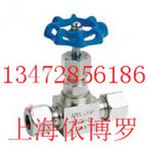 上海依博罗J91卡套针型阀现货销售各种型号针型阀