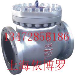 上海依博罗DH44Y型150(Lb)~600(Lb)低温旋启式止回阀