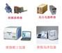 维修ROHS仪器:现金求购/转让/租赁二手的ROHS检测仪器