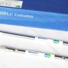 液相色谱柱,C18色谱柱,十八烷基硅胶色谱柱图片