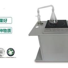 多功能蒸馏器,JC-ZL-100,氨氮分析前处理