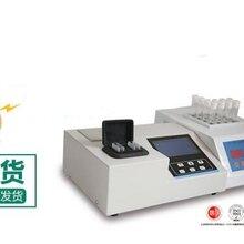 多功能水质分析仪,JC-201C打印型,COD氨氮总磷总氮快速测定仪图片