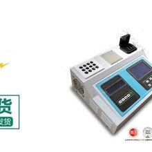 一体式水质测定仪,JC201D型,,COD氨氮总磷总氮测定图片