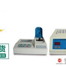 COD氨氮总磷速测仪,JC301A型,三合一COD氨氮总磷速测仪图片