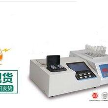 三合一快速测定仪,JC-301C打印型,COD氨氮总磷总氮快速测定仪图片