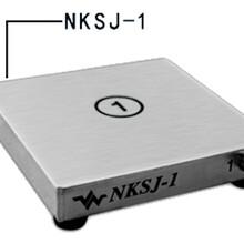 磁力攪拌器,超薄磁力攪拌器,實驗室儀器圖片