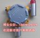 工业丁烯可燃气体泄漏报警器丁烯浓度报警装置
