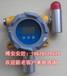 油库可燃气体报警装置油气可燃气体检测器监测