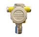RBT-6000-ZLGM型有害硅烷气体报警器气体硅烷检测报警器