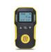 便携式氧气气体检测报警仪气体氧气浓度检测仪