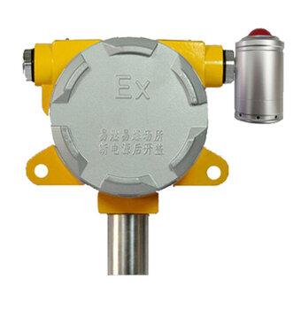 苯系物氣體報警器監測苯系物氣體泄漏濃度探頭