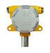 异丙醇气体泄漏报警器异丙醇浓度检测报警器