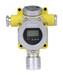 乙腈气体浓度泄漏报警器有毒有害气体乙腈报警器