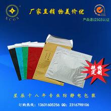 铝箔袋生产厂家就选广州星辰直接给你随意定制图片