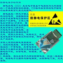 质量厂家专注防静电包装18年防静电屏蔽袋8-11次方图片