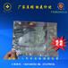 静电屏蔽袋厂家惠州星辰专注防静电包装18年值得信赖