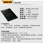 pe导电袋首选广州星辰黑色导电袋可印刷可定制图片