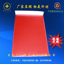 产家定制PS包装袋共挤膜珠光膜屏蔽膜镀铝膜等等材质复合气泡图片