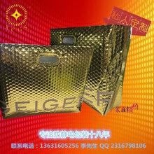 镀铝膜气泡立体袋双边封那个厂家可以做图片