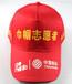 荣泰帽子工厂2017新款货车帽,棒球帽,鸭舌帽批发定做