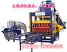 天津模震砌块制砖机出砖快DDJX-QM4-20A1型