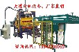 厂家代理多功能制砖机设备出砖快DDJX-QT5-20C1型