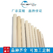 品汐专业加工木棍圆木棒木旗杆大量现货可定制材质圆木棒