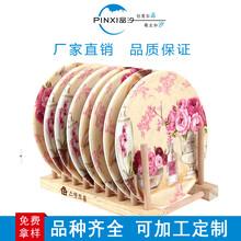 品汐zakka木质收纳碗碟沥水架创意展示架多功能厨房置物架