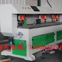 全屋定制生产线配套设备开料机红外侧孔机