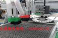 全自动板式橱柜衣柜生产线下料机加工中心