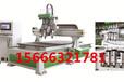 全自动上下料板材加工中心济南诺亚工厂专业直供批发